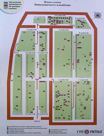 Offizieller Plan des Friedhofs